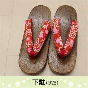 下駄 レディース 女性 Lフリーサイズ T-16-18.赤色系地に桜柄の鼻緒|kimono-waku