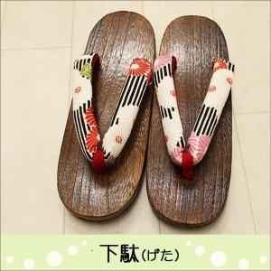 下駄 レディース 女性 Lフリーサイズ T-16-22.白と黒色系地に花柄の鼻緒|kimono-waku