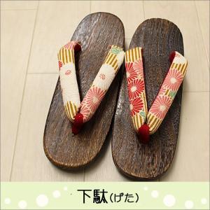 下駄 レディース 女性 Lフリーサイズ T-16-25.白と黄土色系地に花柄の鼻緒 kimono-waku