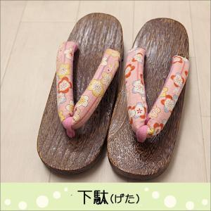下駄 レディース 女性 Lフリーサイズ T-16-26.ピンク色系地に花柄の鼻緒|kimono-waku