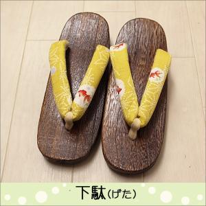 下駄 レディース 女性 Lフリーサイズ T-16-27.黄色系地に金魚柄の鼻緒 kimono-waku