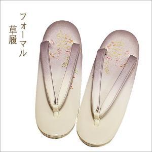 草履 レディース 礼装 フリーサイズ 藤色系の華柄 卒業式 入学式|kimono-waku