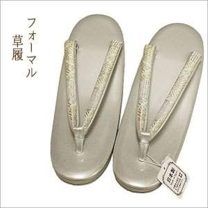 草履 レディース 礼装 フリーサイズ シルバー系 日本製 卒業式 入学式|kimono-waku