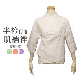 夏用・絽の白半衿付き肌襦袢 M/Lサイズ 日本製 メール便可|kimono-waku