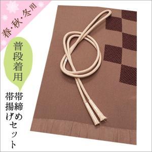 帯揚げ帯締めセット 正絹 蘇芳香色系の帯揚げとピンク色系の帯締め|kimono-waku