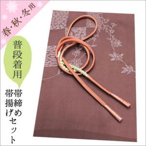 着物 帯締め帯揚げセット 新品 正絹 濃色系地に華柄の帯揚げ&濃甚三紅系の帯締め|kimono-waku