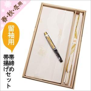 留袖用 帯揚げ帯締めセット 結婚式 白|kimono-waku