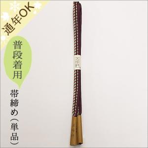 五嶋紐 帯締め カジュアル系 絹100% 紫色系|kimono-waku