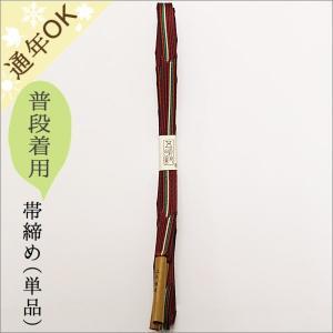 五嶋紐 帯締め カジュアル系 絹100% えんじ色系|kimono-waku
