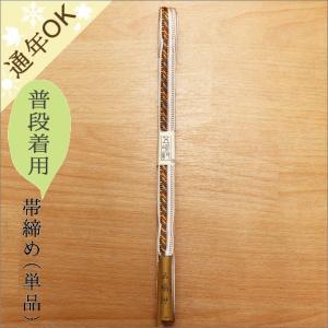 五嶋紐 帯締め カジュアル系 絹100% 17-15.薄桜色系|kimono-waku
