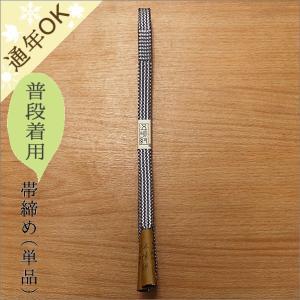 五嶋紐 帯締め カジュアル系 絹100% 17-31.藤色×白色系|kimono-waku