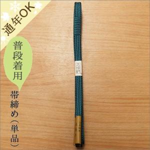 五嶋紐 帯締め カジュアル系 絹100% 17-33.青緑色×紺色系|kimono-waku