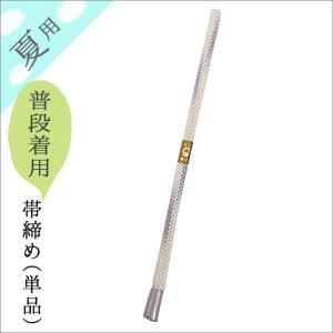 帯締め 夏用 絹100% 白色×青藤色の平組み 撚り房(よりふさ)タイプ|kimono-waku