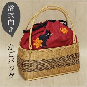 籠バッグ 赤色地にネコ柄 巾着 本麻 浴衣 バッグ かご レディース 夏十色 kimono-waku