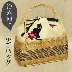 籠バッグ 白色地にネコ柄 巾着 本麻 浴衣 バッグ かご レディース 夏十色 kimono-waku