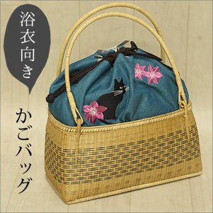 籠バッグ 青緑色地にネコ柄 巾着 本麻 浴衣 バッグ かご レディース 夏十色 kimono-waku
