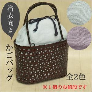 籠バッグ 巾着 全2色 本麻 浴衣 バッグ かご レディース kimono-waku