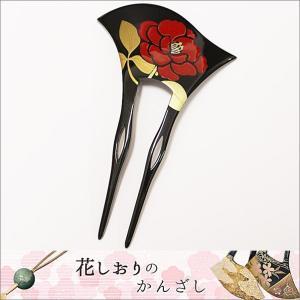 花しおり  かんざし(簪) バチ型 黒色・椿柄   2837-5 kimono-waku
