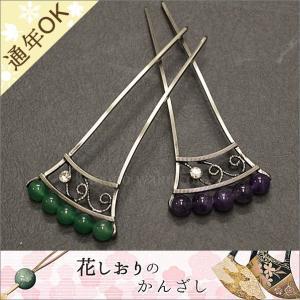 花しおり かんざし(簪) バチ型 天然石 小さめ 全2色 3837|kimono-waku