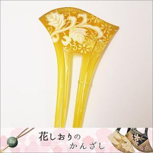 花しおり  かんざし(簪) バチ型 親子かんざし べっこう色系・唐草柄   4525-2 kimono-waku