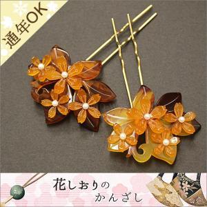 花しおり  かんざし(簪) 可動式の飾り べっこう風の台に茶系の桜柄   5850-2 kimono-waku