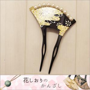 花しおり  かんざし(簪) バチ型・パール調の飾り付き 黒色系・菊柄   6514-3 kimono-waku