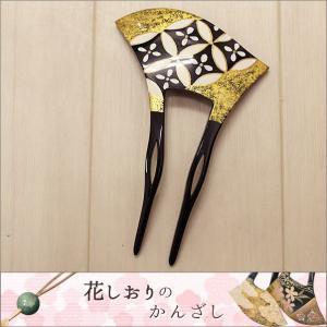 花しおり  かんざし(簪) バチ型 黒色系・七宝に花柄   6518-2 kimono-waku