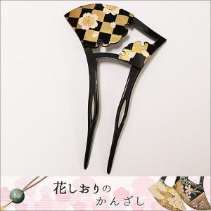 花しおり  かんざし(簪) バチ型 黒色・市松に桜柄   7519-1 kimono-waku