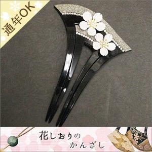 花しおり かんざし(簪) バチ型 親子かんざし 4way 桜の花の飾り付き 7562 kimono-waku