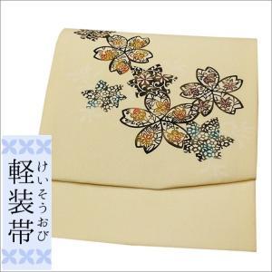 軽装帯 太鼓 作り帯 クリーム地に花柄 kimono-waku