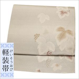軽装帯 太鼓 つくり帯 付け帯 作り帯 ワンタッチ シルバー色地に葡萄蔦柄 kimono-waku