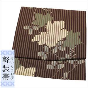 軽装帯 作り帯 お太鼓 付け帯 作り帯 ワンタッチ 茶色系縞地に華柄 kimono-waku