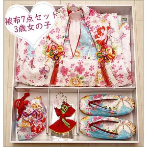 3歳 桃の節句 ひなまつり 七五三 着物 被布セット 被布7点セット 水色地に蝶々と華柄|kimono-waku