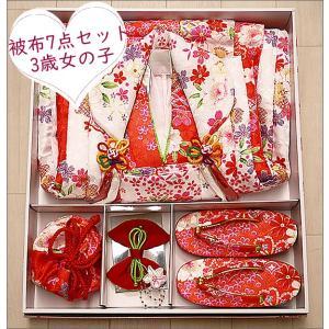 3歳 ひな祭り 桃の節句 着物 被布セット 被布7点セット 赤色系地に雪輪と華柄 七五三|kimono-waku