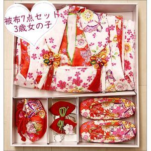 3歳 桃の節句 ひなまつり 着物 被布セット 被布7点セット 赤色系地に蝶々と華柄 七五三|kimono-waku