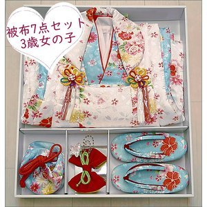 3歳 ひな祭り 桃の節句 七五三 着物 被布セット 被布7点セット 水色地にバラの柄|kimono-waku
