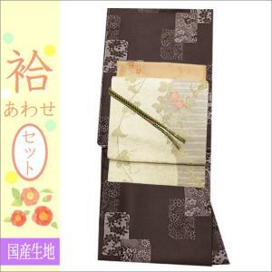 洗える着物セット 袷 Sサイズ コーディネート 茶色地に花柄の着物とアイボリー系地に花柄の帯 kimono-waku
