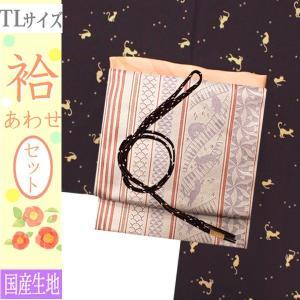 洗える着物セット 帯と着物セット TLサイズ レディース 小紋 4点 名古屋帯 袷 濃い赤茶系地にネコ柄の着物と桜鼠地にネコと鍵盤柄の帯 国産生地 kimono-waku