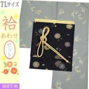 洗える着物セット 帯と着物セット TLサイズ レディース 小紋 4点セット 名古屋帯 袷 青緑色系地に花輪柄の着物と黒地に花柄の帯|kimono-waku