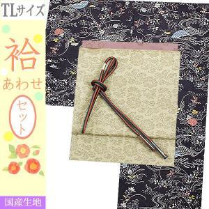 洗える着物セット 帯と着物セット TLサイズ レディース 小紋 4点セット 名古屋帯 袷 濃い紫系地に華柄の着物とベージュ地に花柄の帯|kimono-waku