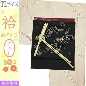 洗える着物セット 帯と着物セット TLサイズ レディース 小紋 4点セット 名古屋帯 袷 灰梅地にライン柄の着物と黒地に楽器柄の帯|kimono-waku