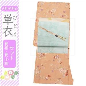 洗える単衣着物セット 夏帯セット 6月・9月にお薦めセット Lサイズ 赤香(あかこう)色地に流水に華柄の着物と淡い青竹(あおたけ)色地に萩柄の帯|kimono-waku