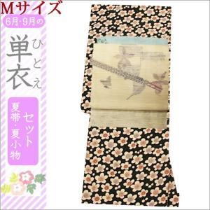 単衣着物セット 洗える着物セット 夏帯セット Mサイズ  ちりめん生地 黒色地に花柄の着物とクリーム地に蝶々柄の帯|kimono-waku
