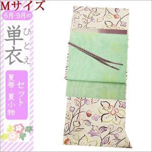 洗える着物 単衣着物セット 夏帯セット Mサイズ 白地に華柄の着物と青緑系地の花柄の帯|kimono-waku