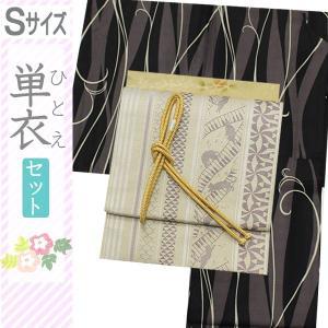 洗える単衣着物セット 洗える着物セット Sサイズ 黒地の幾何学柄の着物と薄グレー地にネコと鍵盤柄 kimono-waku