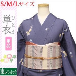 東レシルック着物 単衣 仕立て上がり 洗える着物 小紋 S/M/Lサイズ 杜若色地に葵と兎柄|kimono-waku