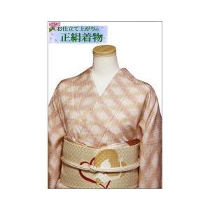 正絹 着物 仕立て上がり(袷・小紋) 17-1.暖色系ぼかし地にななめ格子柄・Lサイズ相当|kimono-waku
