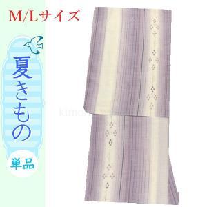 洗える着物 絽 紗 小紋 M/Lサイズ 夏着物 藤色×アイボリー地に縞とダイヤ柄|kimono-waku