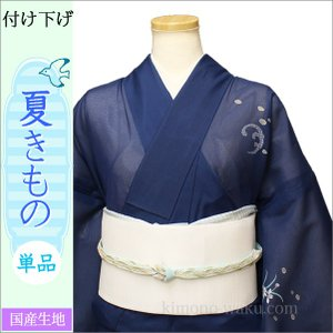 洗える夏着物(絽・付け下げ訪問着) Lフリーサイズ 紺色地に花柄|kimono-waku
