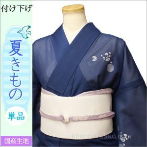 洗える夏着物(絽・付け下げ訪問着) Lフリーサイズ 紺色地に桜柄|kimono-waku